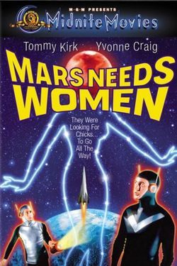 Mars_Needs_Women_FilmPoster